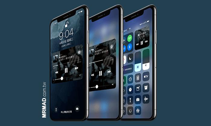 提升iOS 11音樂播放界面視覺美感!讓背景也能浮現音樂專輯封面