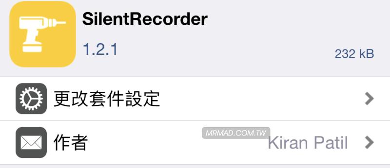iOS11螢幕錄影功能能透過SilentRecorder取消紅色狀態欄錄影提示