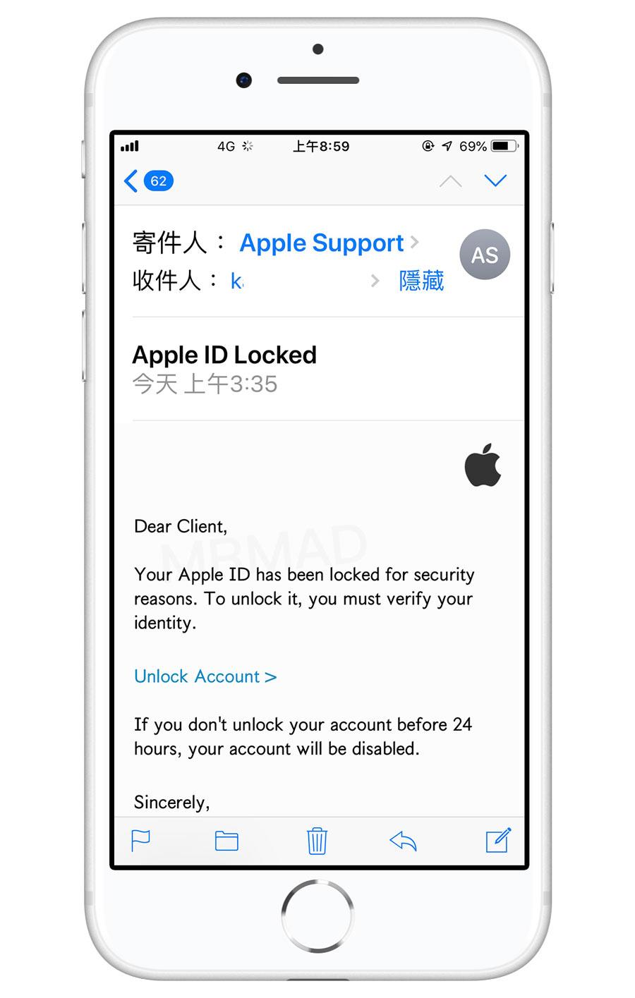 收到 Apple ID locked信件怎麼辦?小心這是釣魚郵件 - 瘋先生