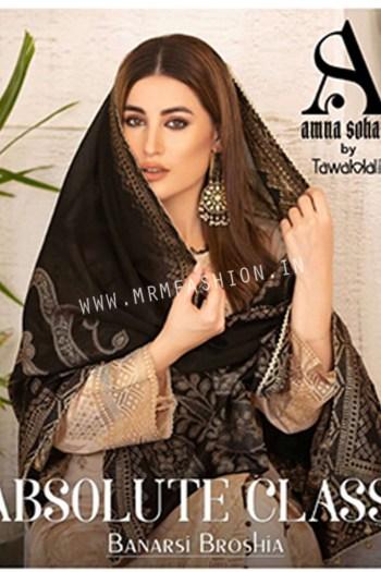 Amna Sohail By Tawakkal Absolute Class - Original