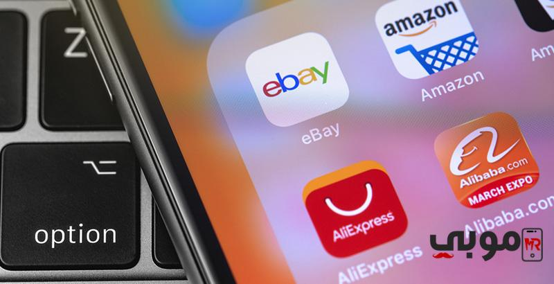 اشهر تطبيقات المتاجر الالكترونية للتسوق عبر الانترنت وتوفير الاموال