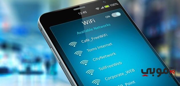 تحميل برنامج WiFi Free للاندرويد