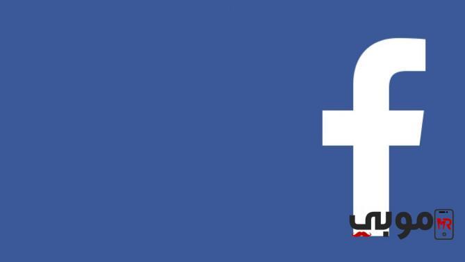 هل يمكن فتح حسابين في الفيس بوك بنفس الايميل