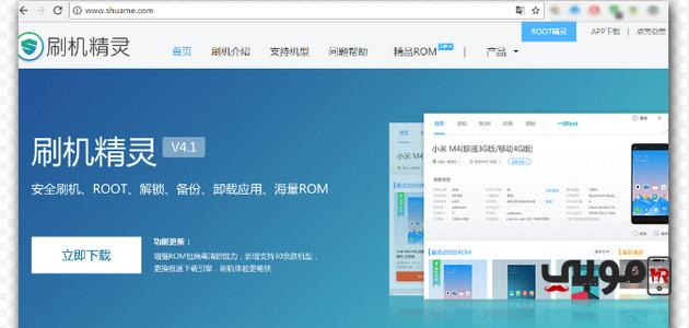 برنامج لفك رمز الحماية للاجهزة الصينية