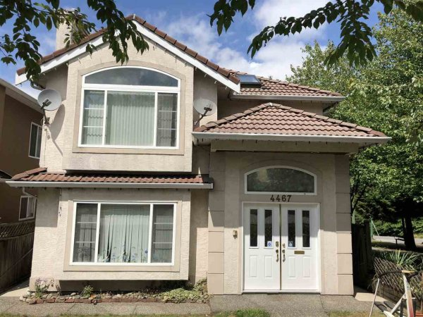 Main Photo: 4467 CAMBRIDGE Street in Burnaby: Vancouver Heights House for sale (Burnaby North)  : MLS®# R2348274