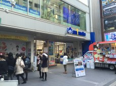 Animate flagship store in Ikebukuro