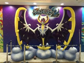 Lunala, cover legendary of Pokémon Moon