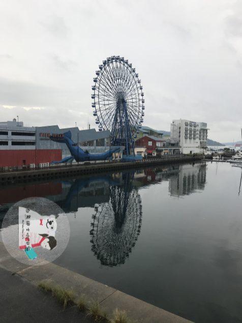 日間 - Marinoa City FUKUOKA