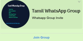 tamil whatsapp status group link Archives   Mr Puyal