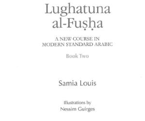 Lughatuna al-Fusha : A New Course in Modern Standard Arabic