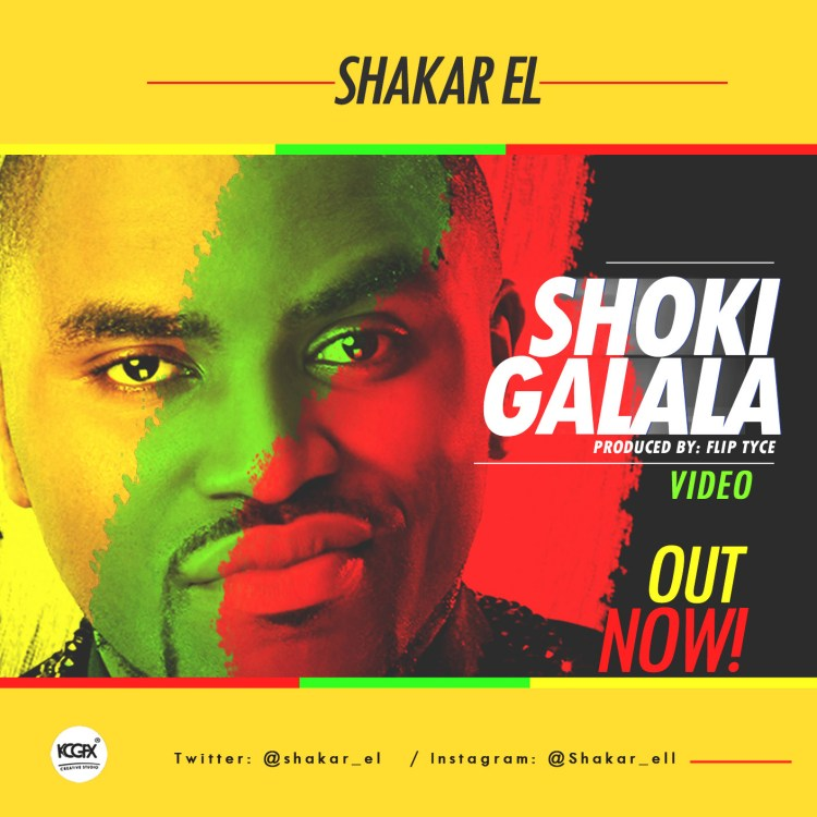 shakar el - shoki galala video