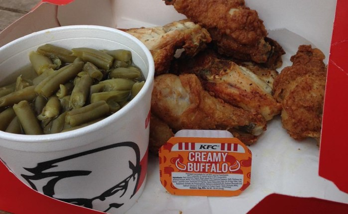 How to order low carb at kfc mr skinnypants low carb kfc grilled chicken stopboris Choice Image