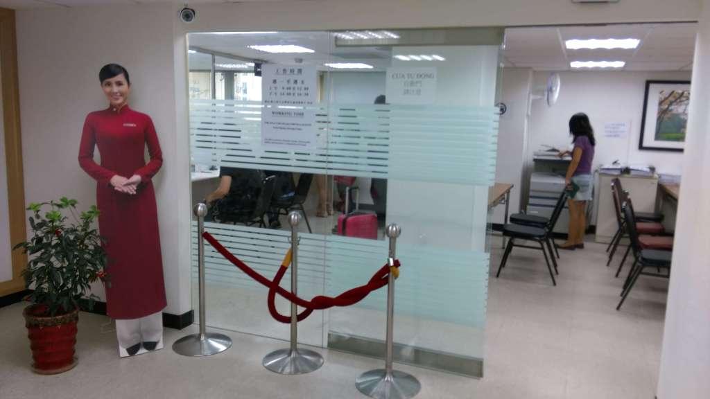 越南簽證辦事處入口