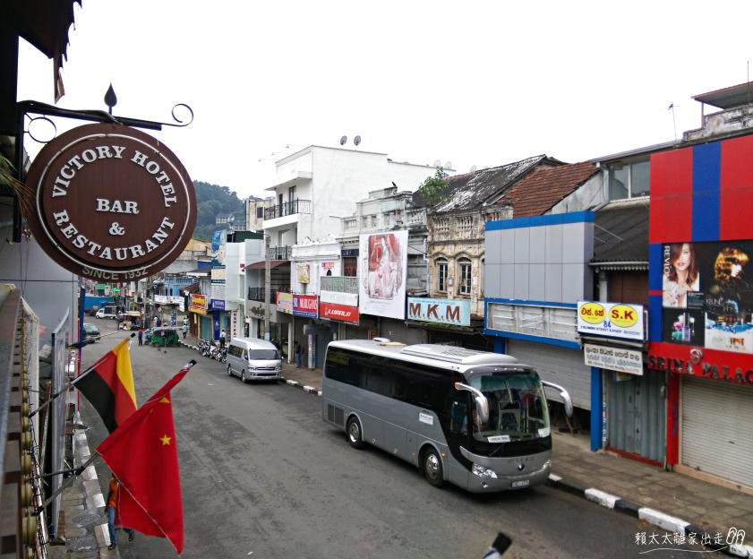 Victory Hotel Kandy
