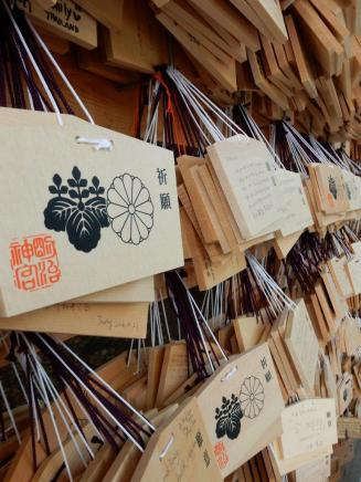 Prayers are hand-written on wooden cards and tied up outside the shrine.