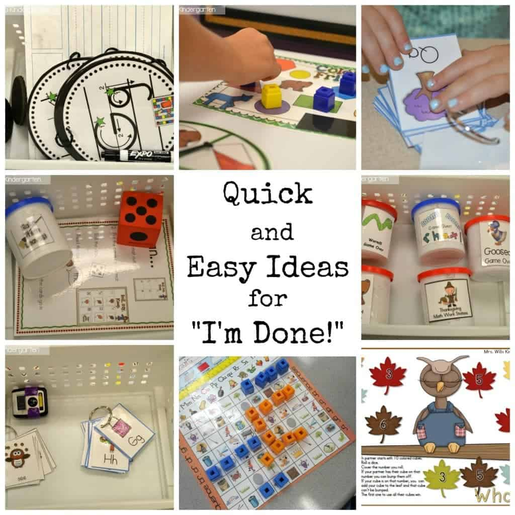 """What do you do when your students say """"I'm done!"""" Check out these easily to implement kindergarten early finisher activities."""