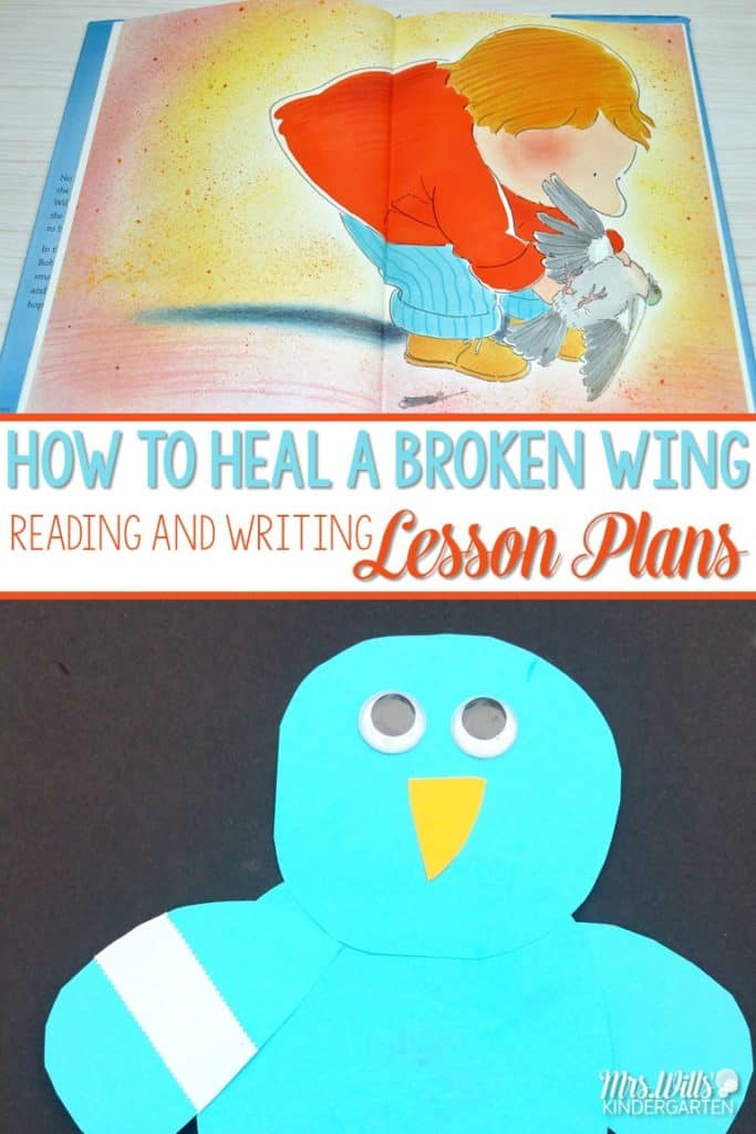 How to Heal a Broken Wing for illustrative studies mentor text. This book is essential in my kindergarten classroom. Students use it as a mentor text. Amazing reading and writing lessons can be gained from this book. Check out these kindergarten lesson plans.