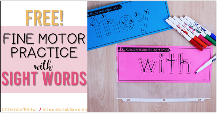 Sight Word Activities For Fine Motor Development