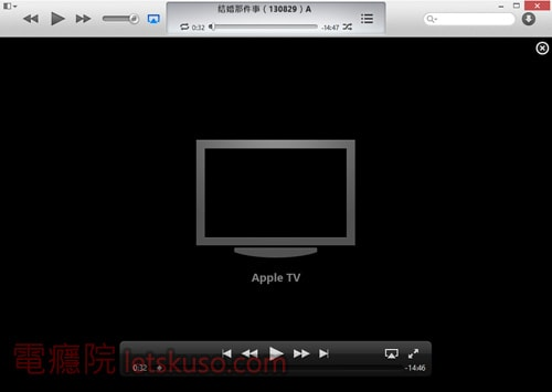 apple_tv_airplay-7.jpg