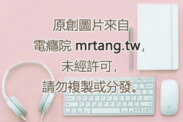 download-windows8-5