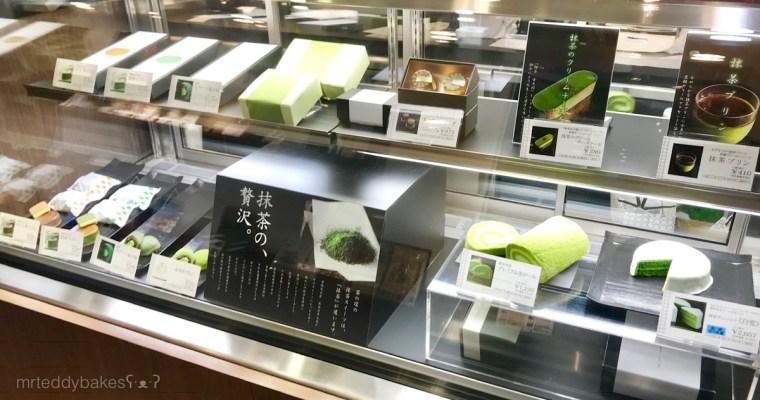 茶の環 總店!