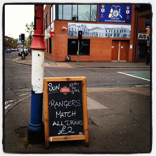 20120425 Rangers match all drinks