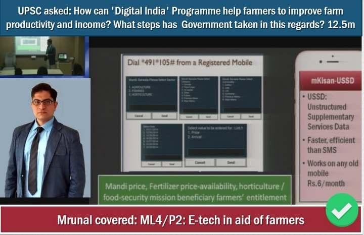 Mrunal.org in UPSC General Studies Mains Paper 3-e-tech-farmer