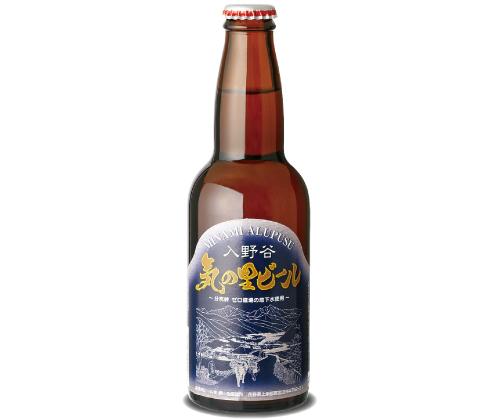 気の里ビール