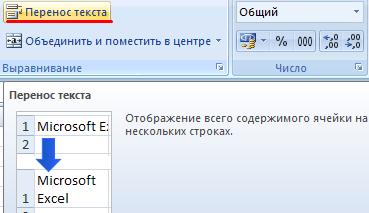 Expandir la frontera celular en Excel