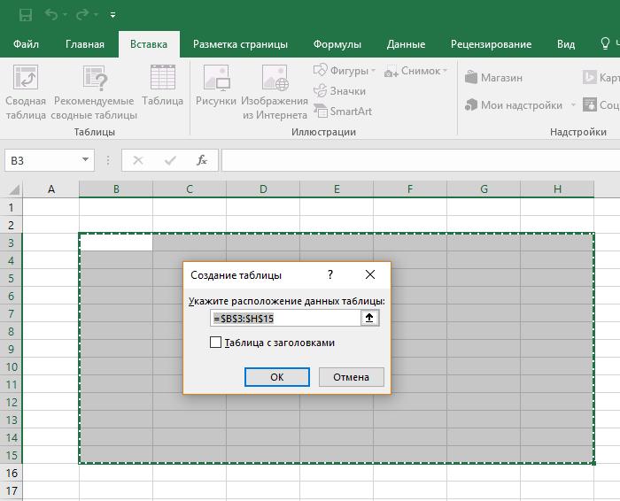 A veces el usuario tiene que trabajar con enormes mesas. Para ver los resultados, necesitas desplazarse, no mil líneas. Eliminar líneas: no es una opción (los datos se necesitarán posteriormente). Pero puedes esconderte. Para este propósito, use filtros numéricos (imagen de arriba). Limpie las garrapatas opuestas a esos valores que deben estar ocultos.