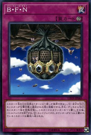 BattlewaspNest-CP19-JP-C.png