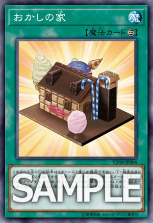 GingerbreadHouse-CP19-JP-OP.png