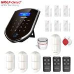 YL-007WT2R – 4G 2G Wi-Fi Smart Security Alarm System