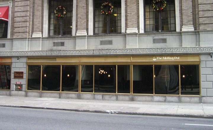 First set of windows on Arlington St.