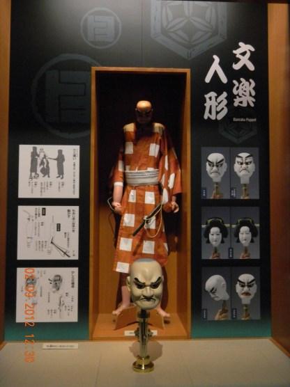 Japan puppet