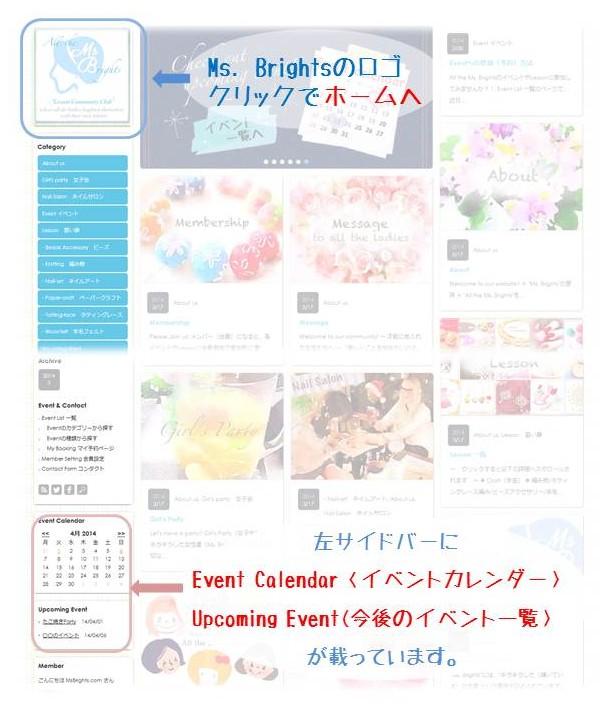 home page - event calendar1