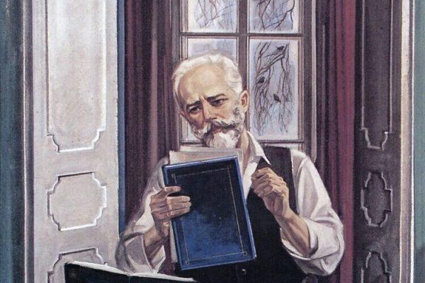 Необычные читательские предпочтения Петра Ильича Чайковского.