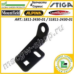 Кронштейн-крепление рычага поворота желоба 13 мм. GGP 1811-2430-01 / S1811-2430-01