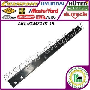 Подрезной нож 578 мм. KCM24-01-19