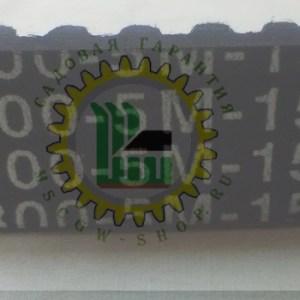 Ремень привода хода 800-5М-15