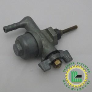 Кран топливный для двигателей ДМ 005.40.0930