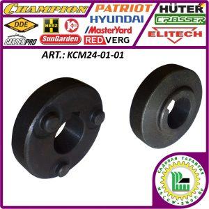 Адаптер шкива шнеков 20x51x18 мм. KCM24-01-01