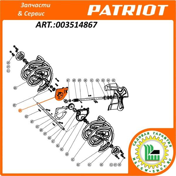 Половинка корпуса редуктора правая PATRIOT 003514867