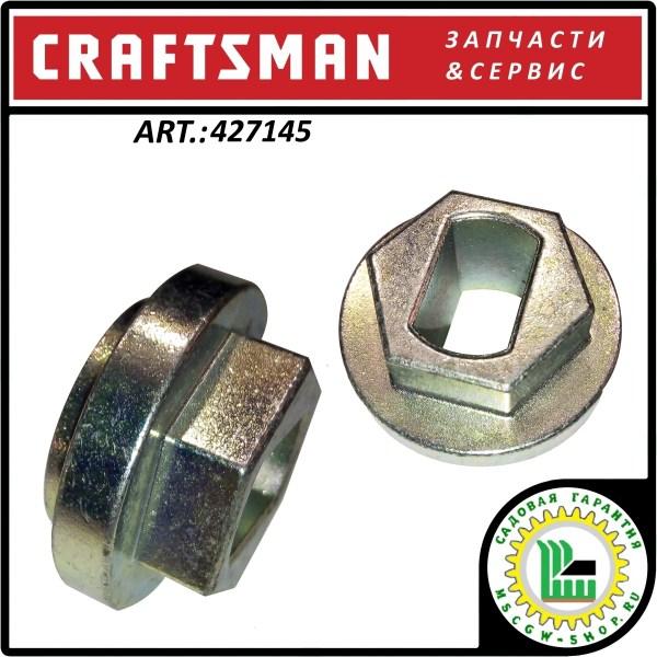 Адаптер шкива привода редуктора шнеков 23x34 мм. Craftsman 427145