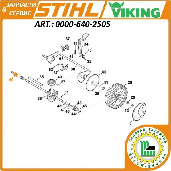Шестерня привода колеса правая 12x30 мм. Viking 0000-640-2505