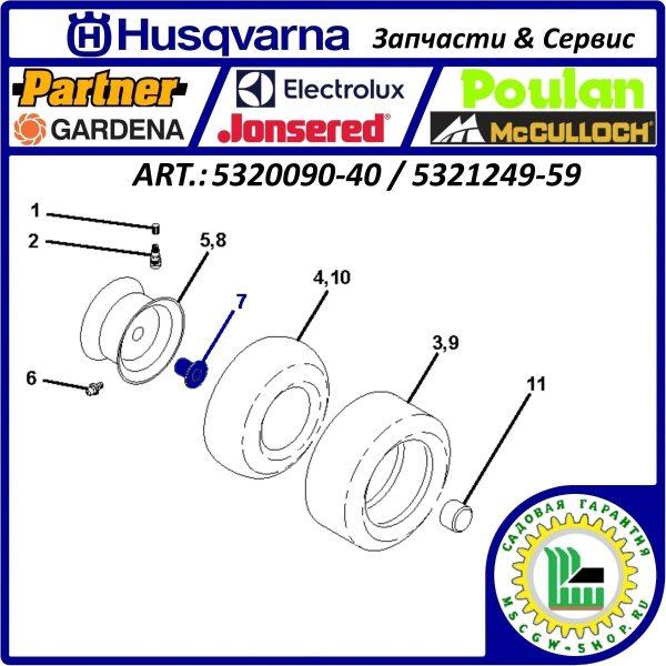 """Втулка колеса 3/4x1-3/8"""" Husqvarna 5320090-40 / 5321249-59"""