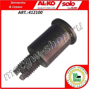 Вал шкива привода хода 17x41 мм. AL-KO 412100