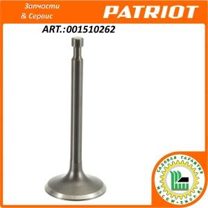 Впускной клапан 4x13.45x43.5 мм. 139F PATRIOT 001510262
