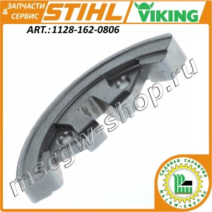 Колодка сцепления Stihl 1128-162-0806
