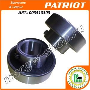 Опорный подшипник вала шнеков 20x47x25 мм. PATRIOT 003510303